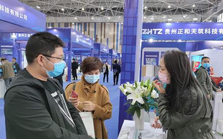 贵州:50余家企业齐聚推广 磷石膏建材企业前景尚好